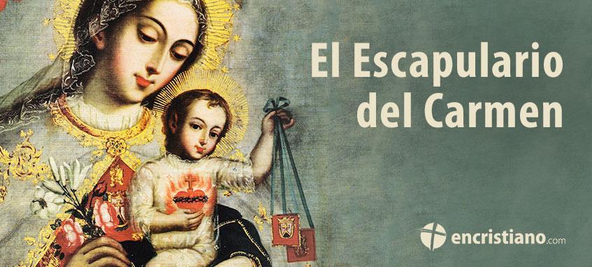 ESCAPULARIO_DEL_CARMEN