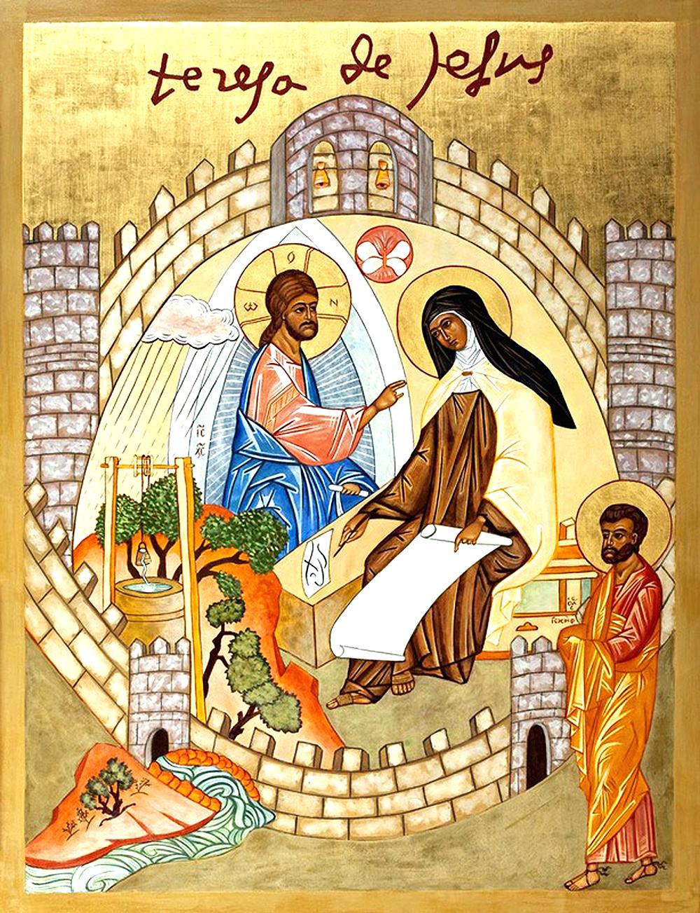 Oracion Santa Teresa
