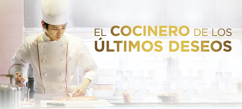Pelicula en DVD Cocinero ultimos deseos