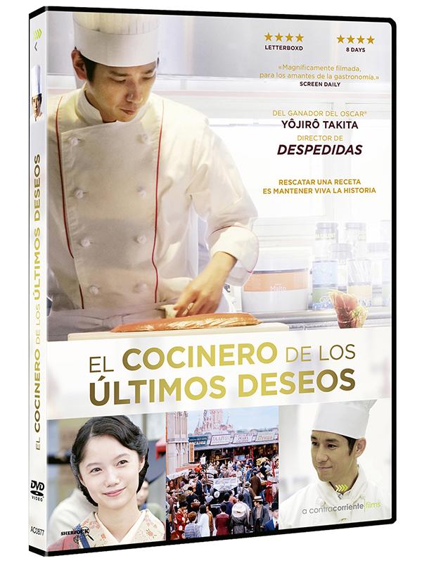 pelicula en DVD El cocinero de los últimos deseos