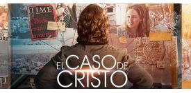 Lanzamiento en DVD de la película